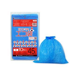 ごみ袋 45L0.05mm厚 青 10枚バラ 1冊170円 LN-66bara