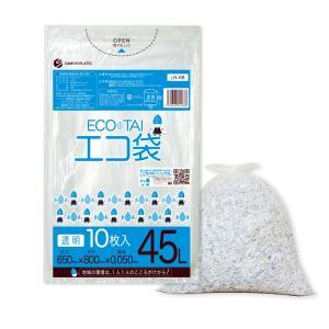 ごみ袋 45L0.05mm厚 LN-68bara 透明 10枚バラ 1冊170円|poly-stadium