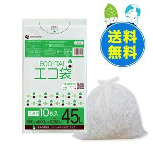 ごみ袋 45L0.05mm厚 半透明 10枚x40冊 1冊あたり170円 LN-69