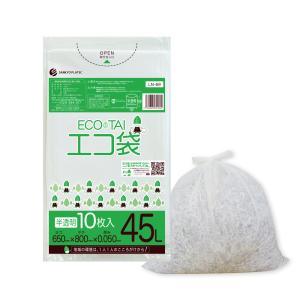 ごみ袋 45L0.05mm厚 LN-69bara 半透明 10枚バラ 1冊170円  poly-stadium