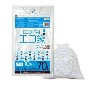 ごみ袋 70L0.04mm厚 LN-73bara 透明 10枚バラ 1冊175円 |poly-stadium