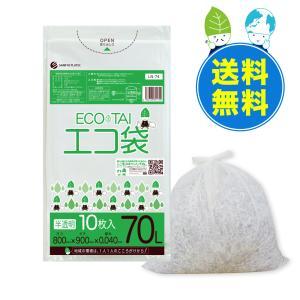ごみ袋 70L0.04mm厚 LN-74-3 半透明 10枚x40冊x3箱 1冊あたり170円 |poly-stadium