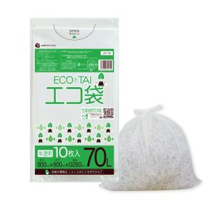ごみ袋 70L0.05mm厚  LN-79bara 半透明 10枚バラ 1冊230円|poly-stadium