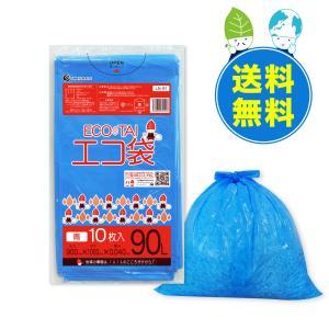 ごみ袋 90L0.04mm厚 青 10枚x30冊x10箱 1冊あたり203円 LN-91-10 |poly-stadium