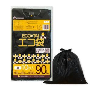 ごみ袋 90L0.04mm厚 黒 10枚バラ 1冊210円 LN-92bara |poly-stadium