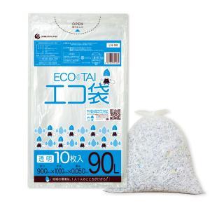 ごみ袋 90L0.05mm厚 透明 10枚バラ 1冊275円 LN-98bara|poly-stadium