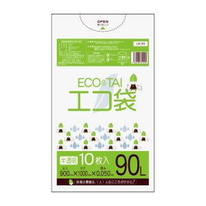ごみ袋 90L0.05mm厚 半透明 10枚バラ 1冊275円 LN-99bara poly-stadium