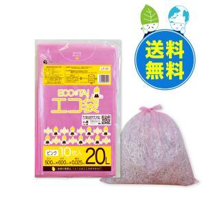 ごみ袋 20L0.025mm厚 ピンク LP-20  10枚x100冊 1冊あたり67円|poly-stadium
