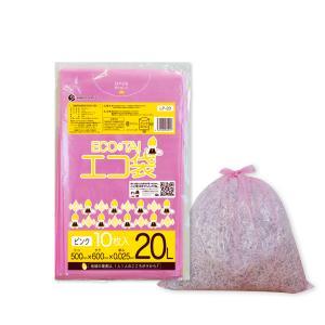 ごみ袋 20L0.025mm厚 ピンク LP-20bara 10枚バラ 1冊67円|poly-stadium