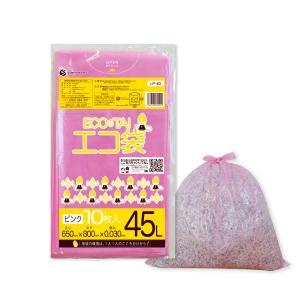 ごみ袋 45L0.03mm厚 ピンク LP-40bara 10枚バラ 1冊110円  poly-stadium