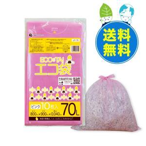ごみ袋 70L0.04mm厚 ピンク 10枚x40冊 1冊あたり210円 LP-70  poly-stadium