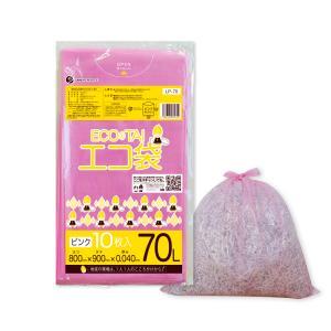 ごみ袋 70L0.04mm厚 ピンク 10枚バラ 1冊210円 LP-70bara  poly-stadium