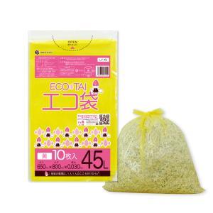 ごみ袋 45L0.03mm厚 黄色 LY-40bara 10枚バラ 1冊110円 |poly-stadium