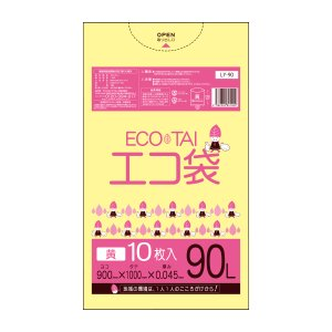 ごみ袋 90L0.045mm厚 黄色 10枚バラ 1冊288円 LY-90bara|poly-stadium
