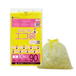 ごみ袋 90L0.050mm厚 黄色厚手 10枚バラ 1冊310円 LY-95bara |poly-stadium