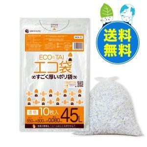 ごみ袋 45L0.08mm厚 MBN-53 透明 10枚x20冊 1冊あたり295円|poly-stadium