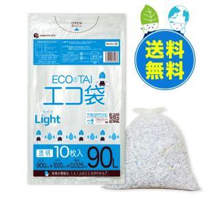 ごみ袋 90L0.025mm厚 透明 MUN-98-10 10枚x40冊x10箱 1冊あたり157円|poly-stadium