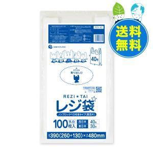 レジ袋 ノンブロックベロ付きタイプ (長舌片) 西日本 40号 (東日本30号) RCK-40 0.013mm 乳白 100枚x40冊 1冊あたり175円|poly-stadium