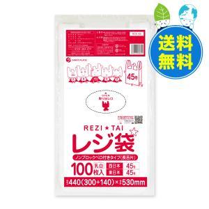 レジ袋ノンブロックベロ付きタイプ(長舌片)西日本45号(東日本45号) RCK-45kobako 0.016厚 乳白 100枚x10冊 1冊あたり330円|poly-stadium