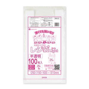 レジ袋ライト薄手タイプ西日本25号(東日本8号) RHK-25bara 0.011mm厚 半透明 100枚バラ 1冊75円|poly-stadium