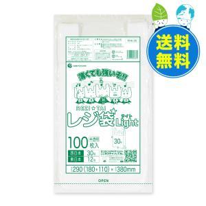 レジ袋ライト薄手タイプ西日本30号(東日本12号) RHK-30-3 0.011mm厚 半透明 100枚x80冊x3箱 1冊あたり92円|poly-stadium