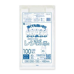 レジ袋ライト薄手タイプ西日本40号(東日本30号) RHK-40bara 0.013mm厚 半透明 100枚バラ 1冊185円|poly-stadium