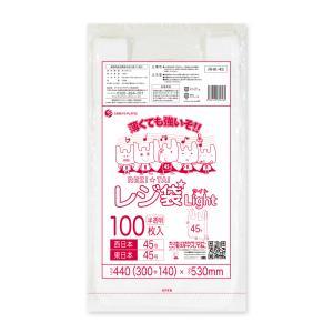 レジ袋ライト薄手タイプ西日本45号(東日本45号) RHK-45bara 0.016mm厚 半透明 100枚バラ 1冊280円|poly-stadium