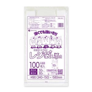 レジ袋ライト薄手タイプ西日本50号(東日本60号) RHK-50bara 0.018mm厚 半透明 100枚バラ 1冊385円|poly-stadium