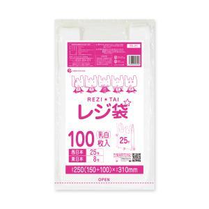 レジ袋厚手タイプ西日本25号(東日本8号)0.013mm厚 乳白 100枚バラ 1冊95円 RS-25bara |poly-stadium