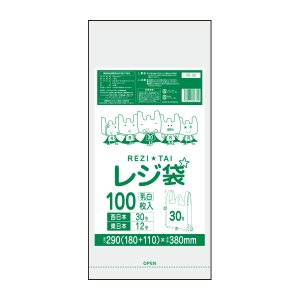レジ袋厚手タイプ西日本30号(東日本12号)0.014mm厚 乳白 100枚バラ 1冊128円 RS-30bara|poly-stadium