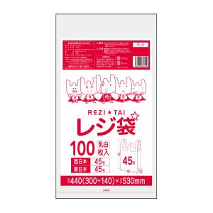 レジ袋 厚手タイプ 西日本 45号 (東日本45号) 0.019mm厚 乳白 100枚 1冊280円 RS-45bara|poly-stadium