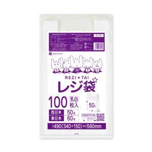 レジ袋厚手タイプ西日本50号(東日本60号)0.023mm厚 乳白 100枚バラ 1冊499円 RS-50bara