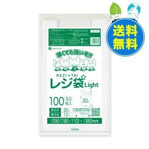レジ袋ライト薄手タイプ西日本30号(東日本12号) RSK-30 0.011mm 乳白 100枚x80冊 1冊あたり95円|poly-stadium