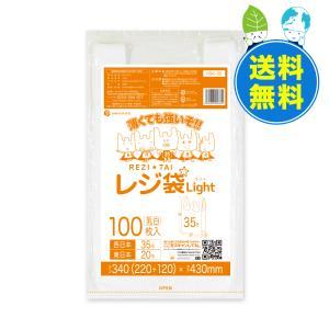 レジ袋ライト薄手タイプ西日本35号(東日本20号) RSK-35 0.011m 乳白 100枚x60冊 1冊あたり130円|poly-stadium