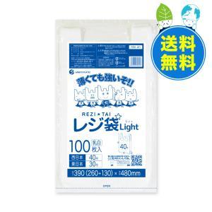レジ袋ライト薄手タイプ西日本40号(東日本30号) RSK-40kobako 0.013厚 乳白 100枚x10冊 1冊あたり235円|poly-stadium