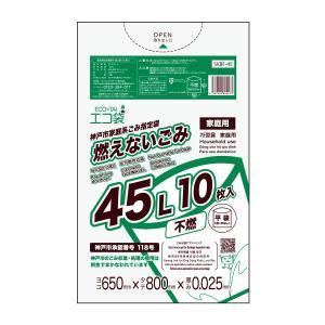 神戸市指定袋 家庭用もえないごみ用 45L0.025mm厚 透明 10枚 1冊110円 SKBF-45bara  poly-stadium