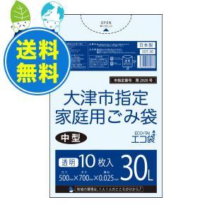 大津市指定袋 30L0.025mm厚 透明 10枚x100冊 1冊あたり89円 SOT-30|poly-stadium