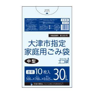 大津市指定袋 30L0.025厚 透明 10枚バラ販売 1冊89円 SOT-30bara|poly-stadium