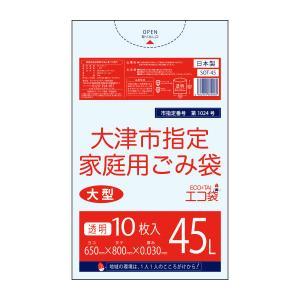 大津市指定袋 45L0.030mm厚 透明 10枚バラ 1冊129円 SOT-45bara|poly-stadium