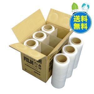 【6本】STR-300-12 ストレッチフィルム 300mm幅x500m 0.012mm厚 透明 6本 1本あたり510円  poly-stadium