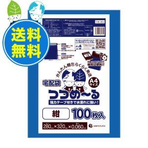 宅配ビニール袋 A4サイズ 0.060mm厚 紺 100枚x12冊x10箱 1冊あたり855円 THB-2832-10|poly-stadium