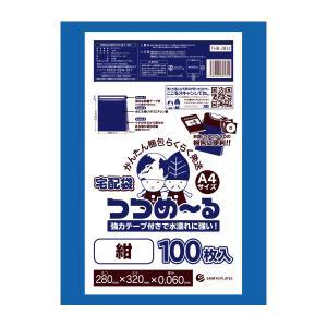 宅配ビニール袋 A4サイズ 0.060mm厚 紺 100枚 1冊950円 THB-2832bara|poly-stadium