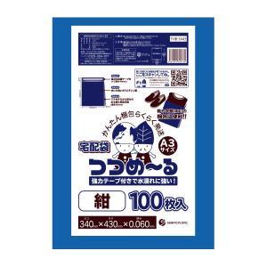 宅配ビニール袋 A3サイズ 0.060mm厚 紺 100枚 1冊1300円 THB-3443bara|poly-stadium