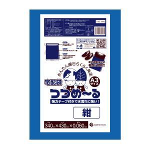 【ゆうパケット限定】 宅配ビニール袋 A3サイズ 0.060mm厚 紺 10枚セット 400円 THB-3443sample|poly-stadium