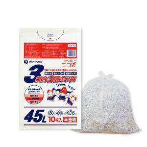 複合3層ごみ袋 45L0.015mm厚 TLF-40bara 半透明 10枚バラ 1冊53円 エコ袋 |poly-stadium