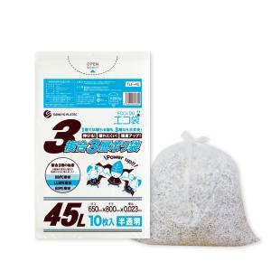 複合3層ごみ袋 45L0.023mm厚 半透明 TLF-45bara 10枚バラ 1冊85円 エコ袋 |poly-stadium