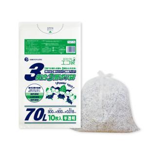 複合3層ごみ袋 70L0.018mm厚 TLF-73bara 半透明 10枚バラ 1冊91円  エコ袋 |poly-stadium