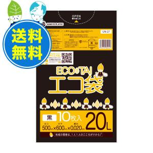 ごみ袋 20L 0.020mm厚 黒 UN-27 10枚x100冊 1冊あたり43円  poly-stadium