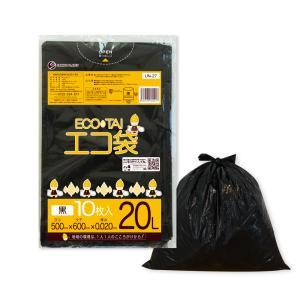 ごみ袋 20L 0.020mm厚 黒 UN-27bara 10枚 1冊43円  poly-stadium