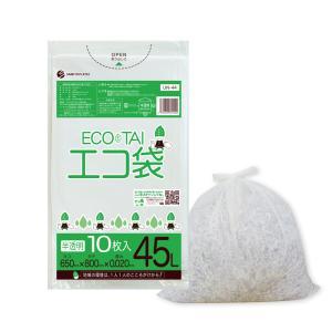 ごみ袋 45L0.020mm厚 UN-44bara 半透明 10枚バラ 1冊82円 |poly-stadium
